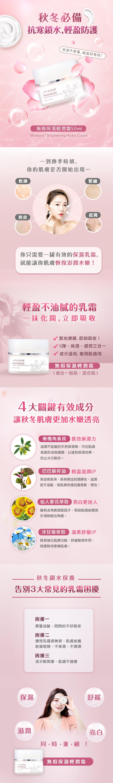 moisture cream1